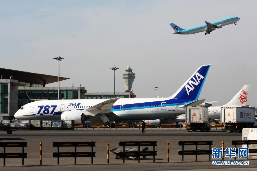 永州飞机场航班