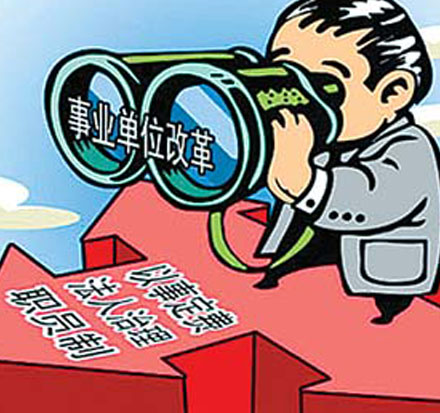 赤峰市直属事业单位_党委直属事业单位印章_中国内蒙古赤峰市地图