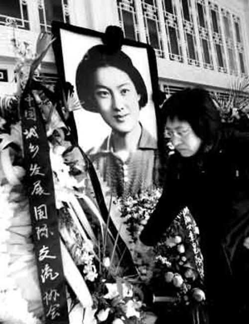中国最著名的美女秘书 光明网