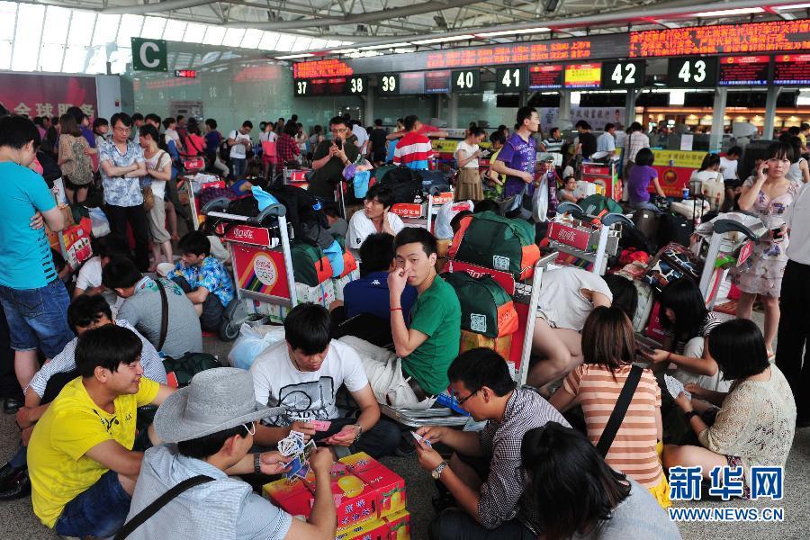 济南飞机场招工