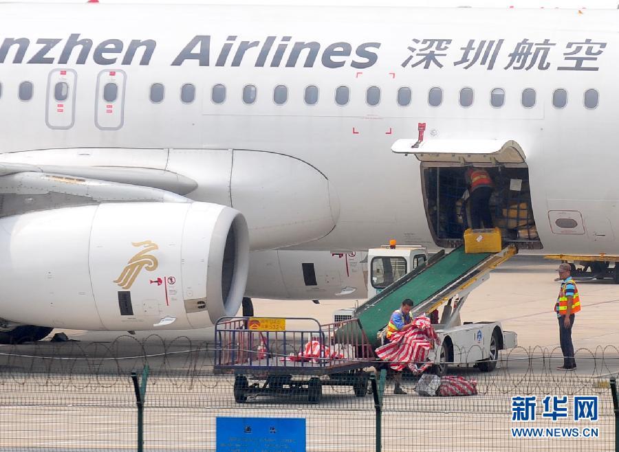 深圳航空公司飞机的货物