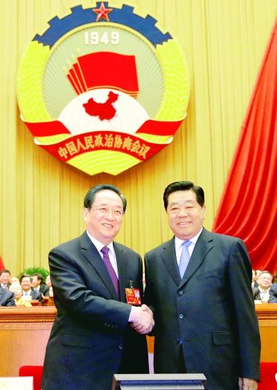 新一届政协领导人产生 俞正声当选全国政协主席图片