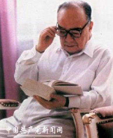 中华人民共和国 历届国家主席【图文】 - 宝贝梦 - 享受人生·分享快乐