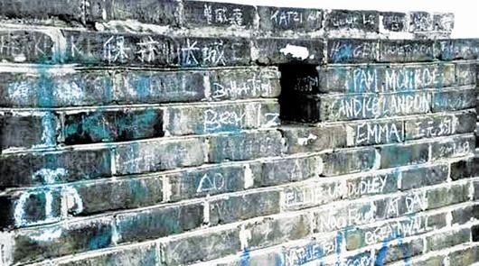 """讯游平台_长城屡遭游客涂鸦 外国人也""""到此一游"""" _很多一点不中国 _光明网"""