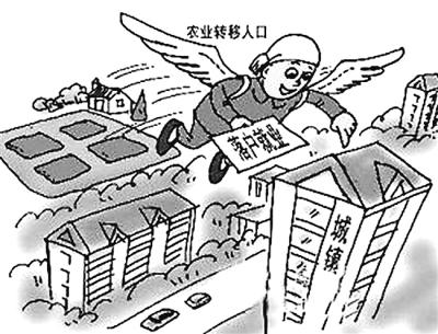 城市化水平_人口的城市化
