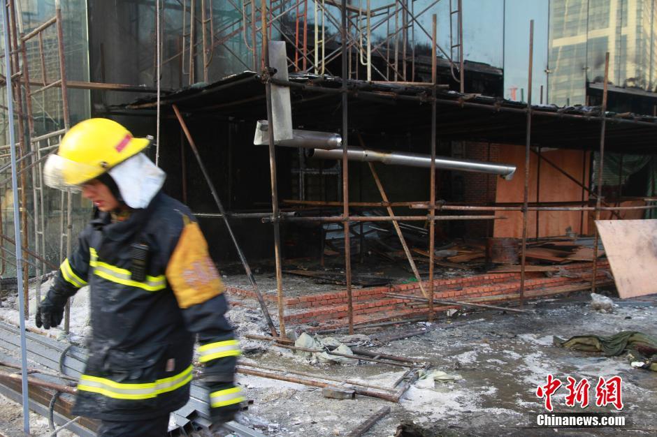 房屋施工装修过程中起火
