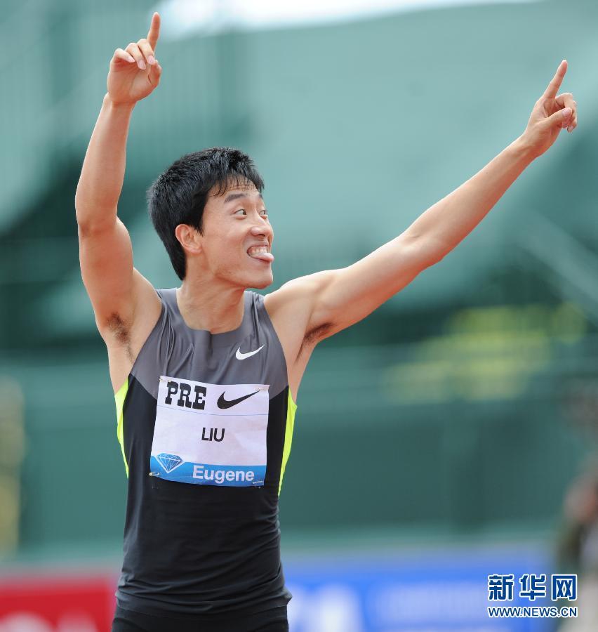 刘翔夺得国际田联钻石赛尤金站男子110米栏冠
