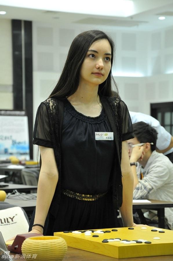 中华台北混血美女黑嘉嘉落败出局