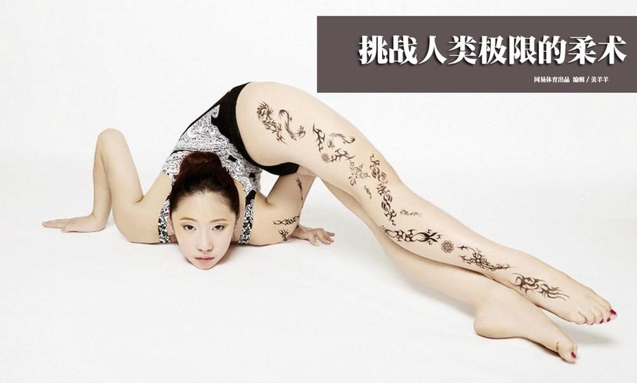 柔术美女劈叉下腰 身体柔软到令人无法想象1