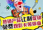 网上真人赌球-风行网结合甘肃卫视《全景中超》百场赛事邀您共赏