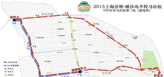 赌球技巧-2015上海崇明横沙岛半程马拉抓紧始报名啦