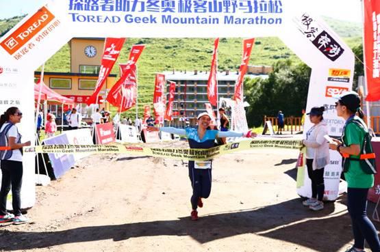 为胜利而跑探路者为北京成功申冬奥喝彩
