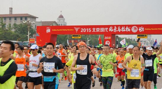 2015北京现代·北京马拉松领跑国内马拉松赛事