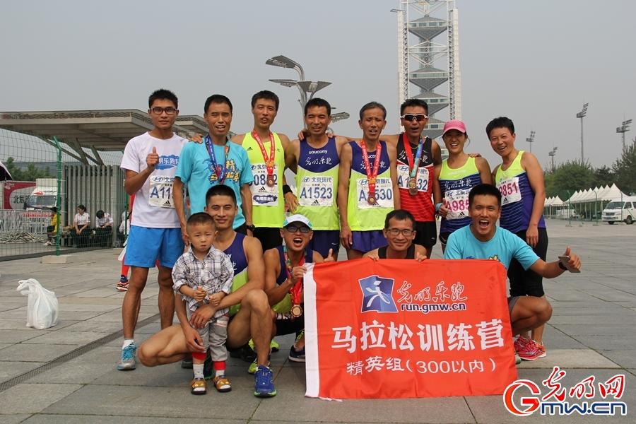 记录2015北京马拉松中的光明乐跑圆梦者