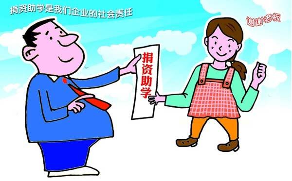 中国亟需企业社会责任新标准
