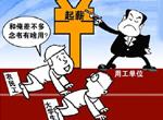 在新的历史条件下保持共产党人政治本色