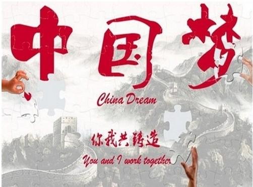 我的个人梦想_好风凭借力,共筑中国梦(2)_理论综合 _光明网