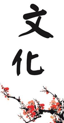 打造实现中国梦的文化引擎