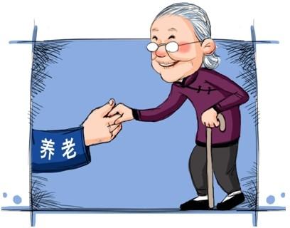 国务院印发《关于加快发展养老服务业的若干意