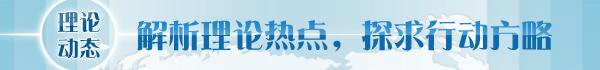 青连斌:重构中国社会向上流动的机制