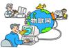 俞可平:政府创新是世界性的潮流