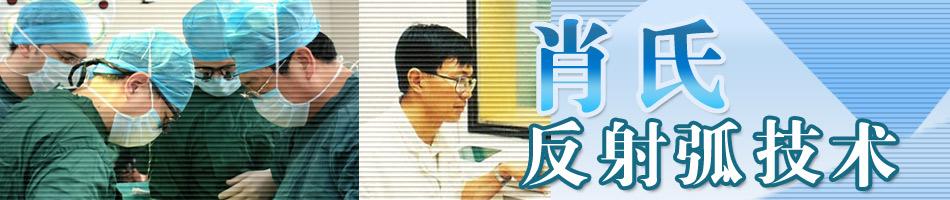 读《FDA雇员高小红伙同方舟子在2010年造谣陷害肖传国》后感 - sz1961sy - 沈阳(sz1961sy)的网易博客