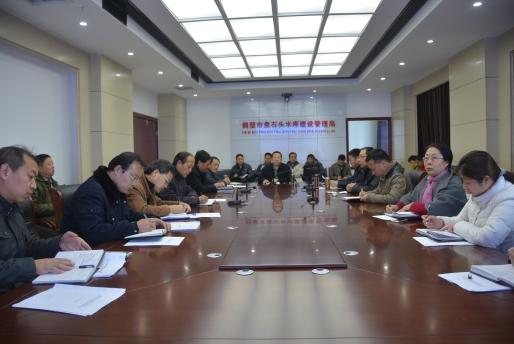 鹤壁市移民办召开党风廉政建设工作会议