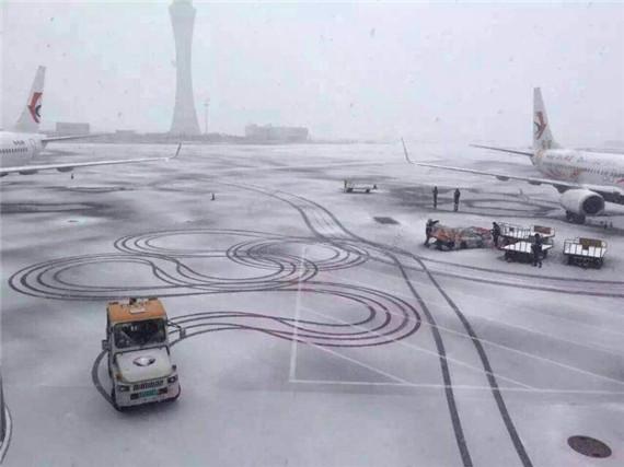 首都航空清除雪天影响增航班保障旅客出行