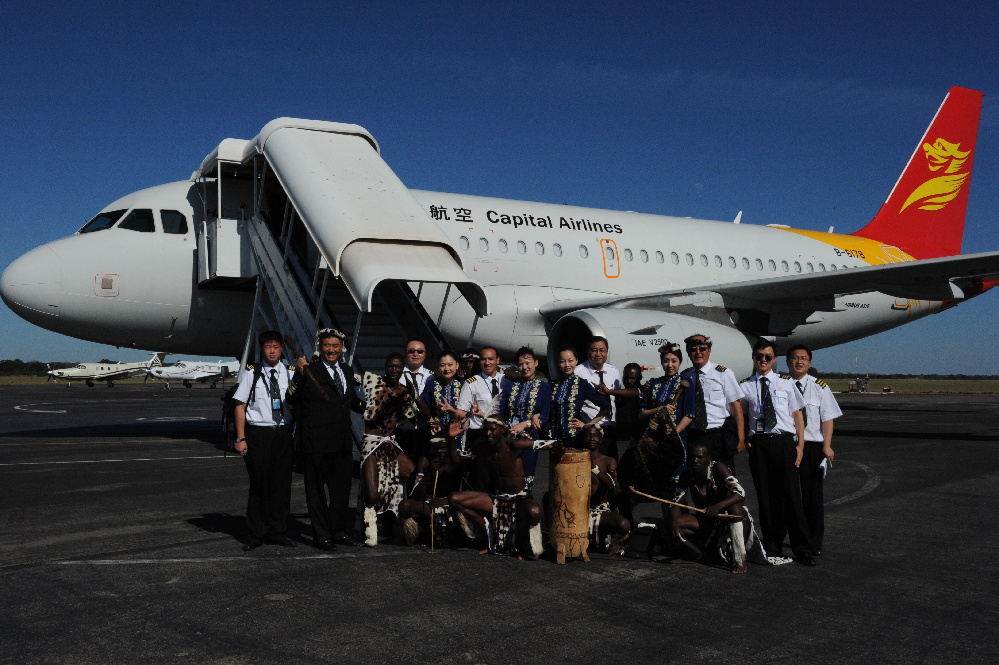首都航空成功保障海航非洲光明行民间医疗援助活动。
