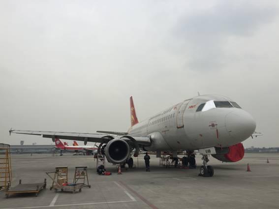 首都航空2014年11月大事记