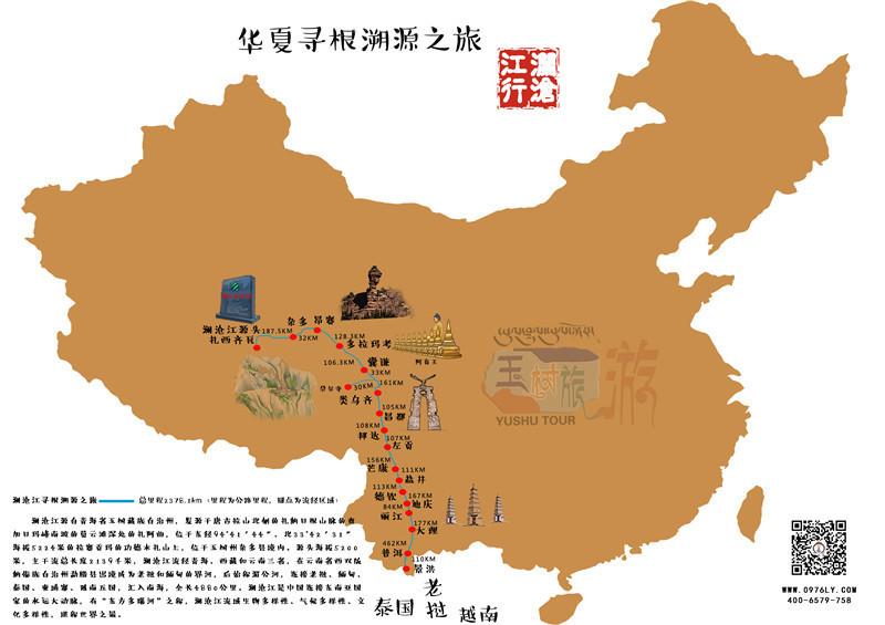 澜沧江 _旅游地图 _光明网