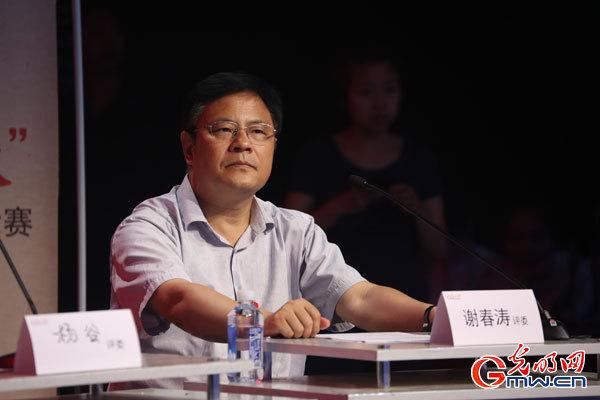 中央党校党史教研部主任谢春涛担任总决赛裁判长
