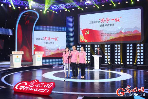 黄河新闻网代表队