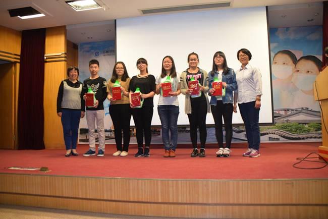 將愛傳遞──學院召開江蘇省政府公益服務項目守護天使表彰大會