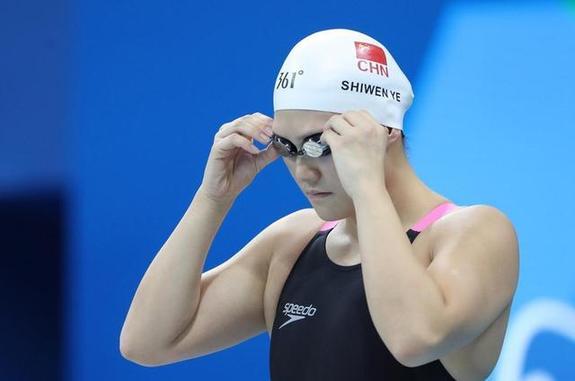 400米混合泳预赛,世界纪录保持者,卫冕冠军叶诗文4分45秒86的成绩仅列图片