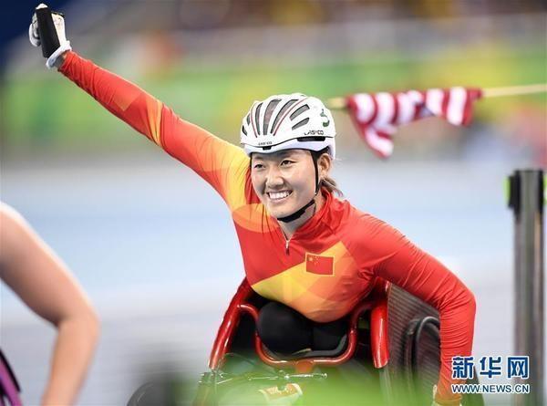 周洪转为中国夺得里约残奥会第100金