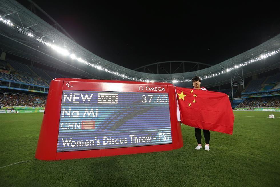 残奥女子铁饼F37/38级决赛:米娜夺金
