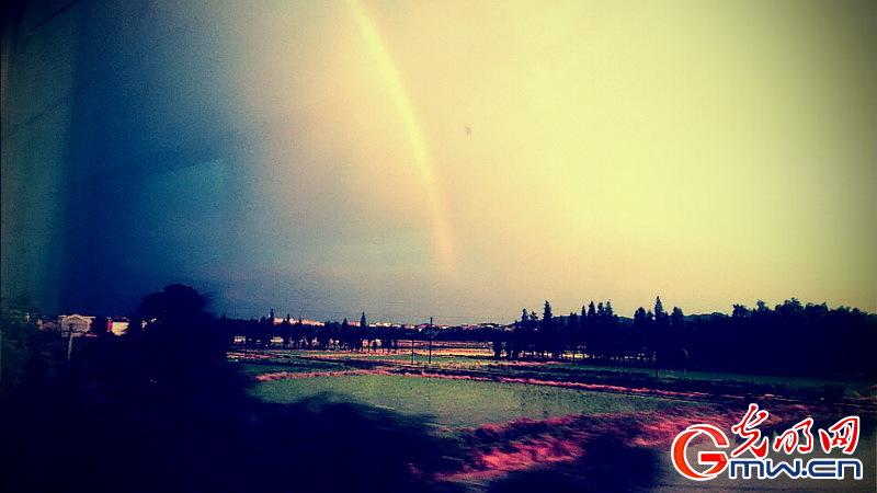 17052 途遇晚虹
