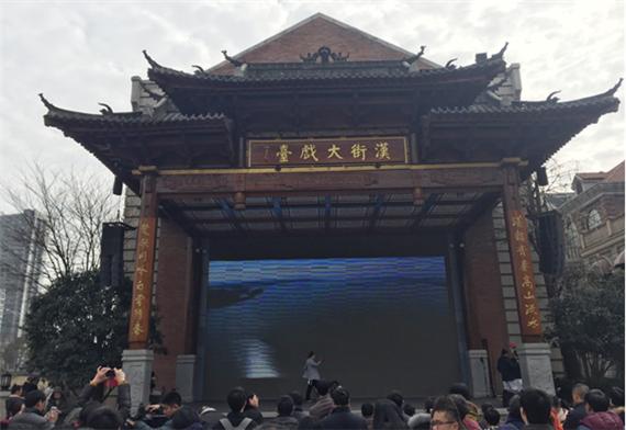 武当文化走进楚河汉街太极表演惊艳亮相