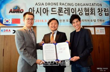 亚洲无人机竞技协会成立